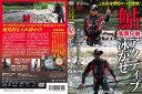 【_送料無料】 送料無料!!釣人社 DVD 「これが攻撃的オバセ管理!鮎 廣岡兄弟 アクティブ泳がせ」 【RCP】    05P21Aug14