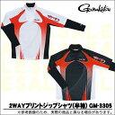 がまかつ Gamakatsu 2WAYプリントジップシャツ GM-3305 半袖(ストレッチアンダーシャツ付き) 05P04Jul15