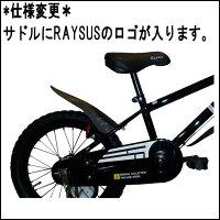 ������̵����Raysus*�쥤����*RY-16NKN-H��16��������ꥸ�ʥ�Ҷ��Ѽ�ž�֡�����ػҶ���ž�֡ۡ�RCP��10P13Dec15