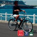 【東京・神奈川送料無料!】【完成品でお届け】Lupinus(ルピナス)LP-26NBN-K26インチビーチクルーザー自転車ワイドハンドルC1