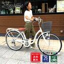 自転車 26インチ おしゃれ Lupinus(ルピナス)LP-266SD-K軽快車 ダイナモライト シマノ製6段変速 荷台付