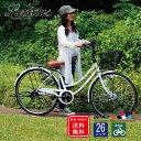 自転車 26インチ おしゃれ Lupinus(ルピナス)LP-266UD-K軽快車 シマノ製6段変速 ダイナモライト 荷台付
