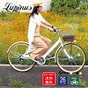 【東京・神奈川送料無料!】【完成品でお届け】Lupinus(ルピナス)LP-266VA-K★26インチシティサイクル LEDオートライト シマノ製6段変速 自転車 C1