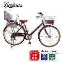 自転車 子供乗せLupinus(ルピナス)LP-266VA-K-KNR★26インチシティサイクル後子供乗せ LEDオートライト 自転車 C1
