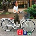 【東京・神奈川送料無料!】【完成品配送】自転車 26インチ おしゃれ Lupinus(ルピナス)LP-266SA-K軽快車 オートライト シマノ製6段変速 荷台付