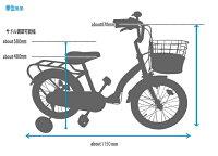 【送料無料】Lupinus*ルピナス*New*LP-16NKN-H★16インチオリジナル子供用自転車キッズバイク【補助輪幼児自転車シールでカスタマイズSALE】【RCP】【05P01Mar15】P27Mar15