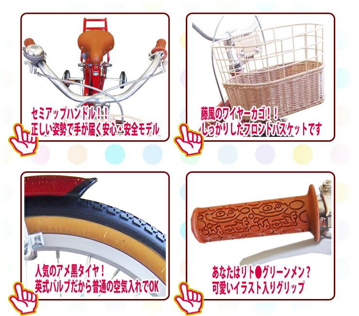 自転車の 幼児 自転車 16インチ 人気 : ... 自転車【補助輪幼児自転車