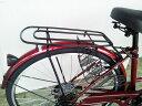 challenge21【自転車と同梱発送だと送料無料】26インチシティサイクル用後荷台(シートピンどめ)