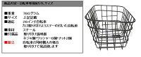 自転車専用ワイヤー前カゴLサイズ(ワイヤーカゴLサイズTW-WB-F)【RCP】【02P12Jul14】