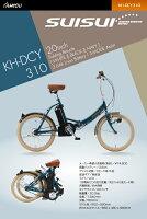������̵����SUISUI(��������)20������ޤꤿ������ư�������ȥ��륮����ž��*KH-DCY310*LED�饤�ȥ��������ڤ��ؤ�3�⡼��3.6ah������।����Хåƥ��PL�ݸ������ѱ�ž���䤹����������¿��¤�����Բġ�-KJ-