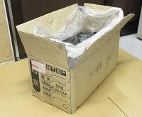 【在庫限り★特別価格】 ラオス産 白炭 15kg 荒上割の画像