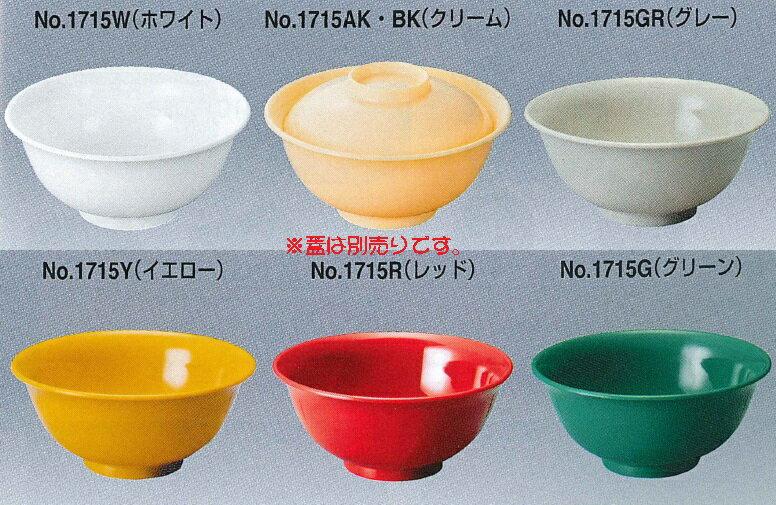 エンテック ポリプロピレン食器 No.1715A 丼(身) 700ml ※日本製※
