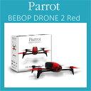 ☆並行輸入品☆ PARROT BEBOP DRONE 2 並行輸入品 パロットドローン