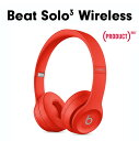 Beats Solo3 Wirelessオンイヤーヘッドフォン – (PRODUCT)RED ビーツ ソロ3 プロダクト レッド 赤