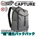 〔新品正規品〕【Wolffepack Capture】ウルフ...