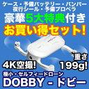 ドローン 【並行輸入品】ポケットサイズのセルフィードローン - Dobby (ドビー) 豪華