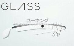 【楽天】 緊急入荷!!開発者向け【緊急入荷】開発者向け Google Glass グーグル グラス