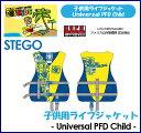 【国内正規品】一年保証付き BODY GLOVE KIDS 子供用ライフジャケット - Universal PFD Child 〔STEGO〕(ボディーグローブ)【送料無料】
