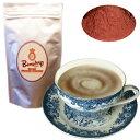 ベンスドープココア 200g オランダアムステルダム生まれのチョコレート・ココア名門ブランド!