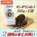 インドネシア マンデリン コーヒーG-1 スペシャル (珈琲 豆/粉) 600gまとめ買い【送料無料】
