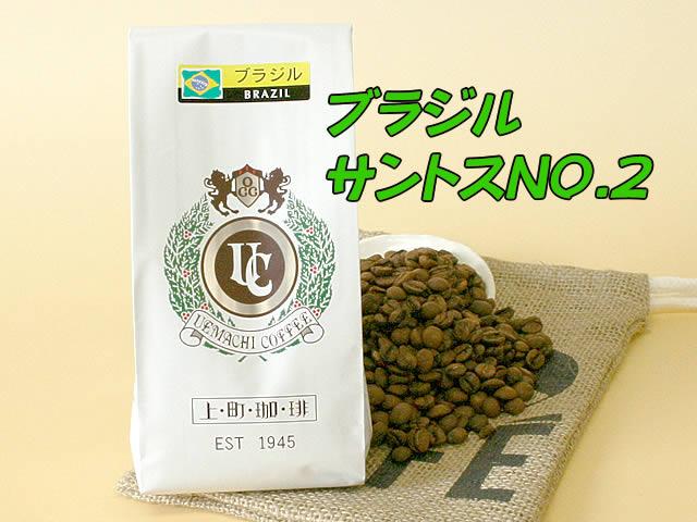 ブラジル サントス NO2/18 コーヒー(珈琲 豆/粉) 100g