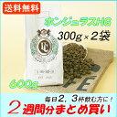 ホンジュラスHG コーヒー(珈琲 豆/粉) 600g まとめ...