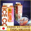 リキッドアイスコーヒー(無糖)上町珈琲オリジナル