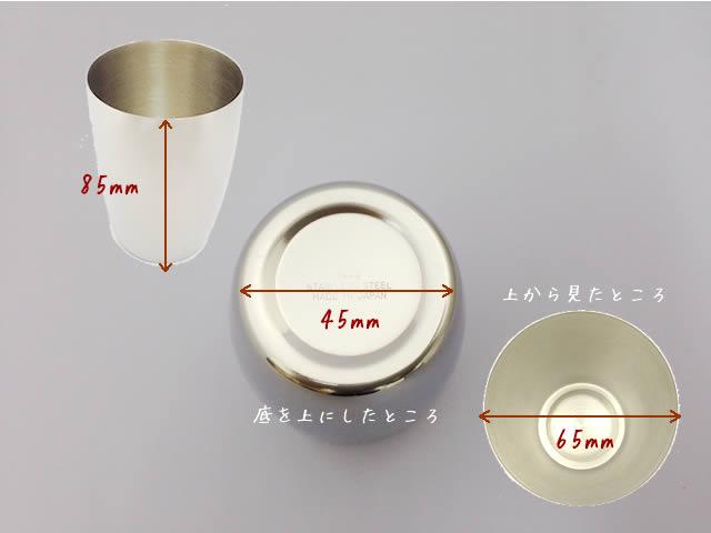 粉受缶 カリタ製 ナイスカットミルシルバー用の紹介画像2