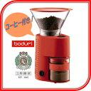 ボダム ビストロ コーヒーグラインダー(レッド)【送料無料・コーヒー豆400g・おそうじブラシ付き】電動コーヒーミル【RCP】