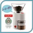 ボダム ビストロ コーヒーグラインダー(ホワイト)【送料無料】【コーヒー豆400g・おそうじブラシ付き】電動コーヒーミル【RCP】