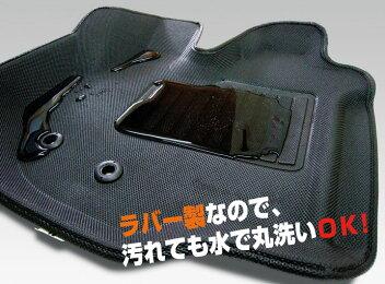 ハイエース200系3Dラバーマットワイドボディ用フロント3ピース