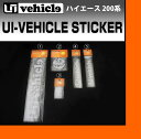 【UIvehicle/ユーアイビークル】ボールマーク ステッカー 大(W:74xH80mm)パールホワイトの文字だけが残る強粘着の転写式ステッカー!!日本製!!