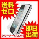 iPhone4SSoftBankauiPhone4液晶保護フィルムパワーサポートアンチグレアフィルム指紋防止PHK-02PowerSupportiPhone4液晶保護フィルムソフトバンクauパワサポ送料無料|1402TAZM^