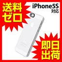 iPhone5S ケース iPhone5S ジャケットセット カバー パワーサポート エアージャケット (クリア) キズ防止 PJK-71 PowerSuppo...