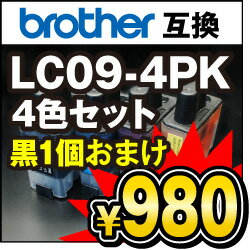 ������̵����brother�֥饶��LC09-4PK4�����åȡڽ����ߴ��������ȥ�å���LC09BK��LC09C��LC09M��LC09Y
