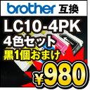 LC10-4PK 4色セット インクカートリッジ ブラザー brother 【互換インク】 LC10BK LC10C LC10M LC10Y 黒インク+1個サービス【送料無料】