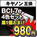 BCI-7e/4MP 4色セット 【互換インク】 ICチップ付 BCI-7eBK BCI-7eC BCI-7eM BCI-7eY bci7e 黒インク+1個サービス【送料無料】