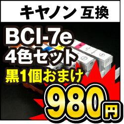 M������̵����Canon����Υ�BCI-7e/4MP4�����åȡڽ����ߴ��������ȥ�å��ۡ�IC���å��աʻ���ɽ����ǽ�աˡ�BCI-6BK��BCI-6C��BCI-6M��BCI-6Y