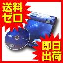 レンズクリーナー(乾式)DVD・ブルーレイ(blu-ray)に対応! ディスク認識エラーの解消用 マルチヘッドクリーナー ドライブクリーナー ☆UL3355★【送料無料】|1402NAZM^