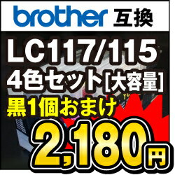 LC117/115-4PK