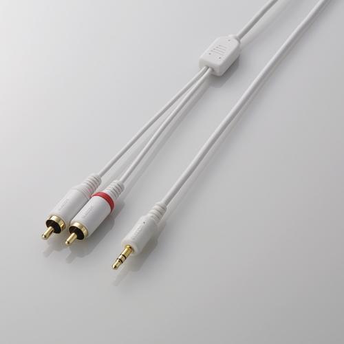 エレコム 2.0m iPod用オーディオケーブル 3.5mm AVD-IPCLR2WH iPod アイポッド用 ケーブル オーディオケーブル 音声接続ケーブル ( 音声LR⇔3.5φステレオミニプラグ ) 2m ホワイト ELECOM