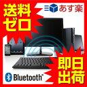 ワイヤレスキーボード Bluetooth ワイヤレス iPad iPhone PlayStation3 PS3 Mac 対応 USB接続もOK!☆TK-FBP044BK★ 【あす楽】【送料無料】|1702ELZT^【02P31Aug14】