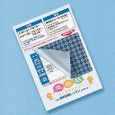 M【送料無料】 サンワサプライ 貼り直しができる目隠しシール(2面付)☆JP-HKSEC11★|1602SATM^