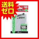 レギュラーサイズカード用トレカプロテクト ソフトタイプ ( ...