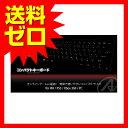 アンサー Wii用 「コンパクトキーボード」 ANS-H030 4580267606390【送料無料】|1803ANTT^