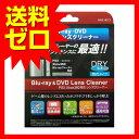 アンサー Blu-ray&DVDレンズクリーナー ANS-H013【送料無料】|1603ANTM^