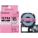 キングジム テプラ PRO テープカートリッジ カラーラベル (パール) 18mm 赤/黒文字 SMP18R 1個