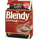 味の素AGF ブレンディ まろやかな香りブレンド 210g 1袋