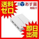 [Logitec(ロジテック)] USB LANアダプター 100M ☆LAN-TXU2H3A★|1302ELZC^