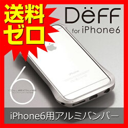 DeffCleaveAluminumBumperforiPhone6DCB-IP60A6